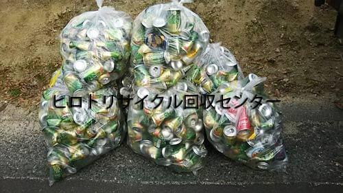 アルミ缶回収大野城市