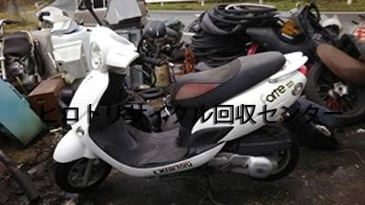 中国製原付バイク