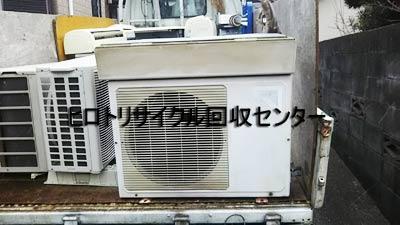 筑紫野市エアコン引き取り
