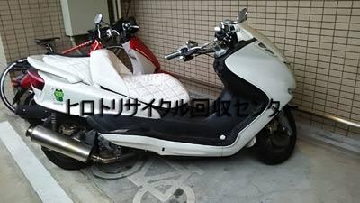 250ccバイク廃車