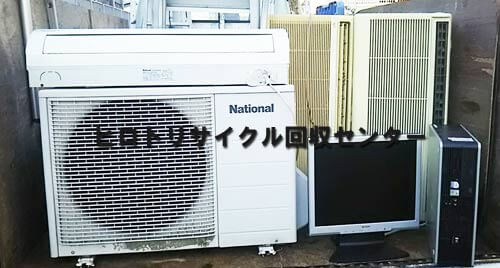 エアコンウィンドファン回収福岡