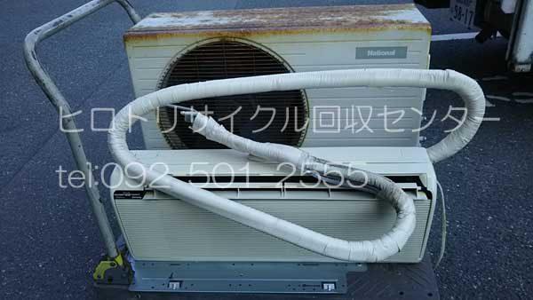 エアコン回収無料
